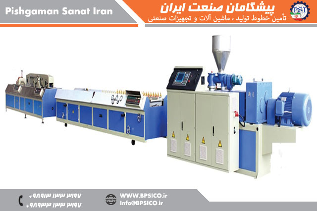 UPVC profile production line